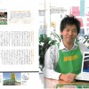 「奈良のタウン情報 ぱーぷる 特別編集 奈良で輝く素敵人」に掲載されました