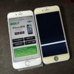 【iPhone6フロントガラス・修理】 奈良県磯城郡田原本町よりご来店