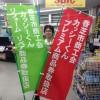 『香芝市カッシーくんプレミアム商品券』をご存知でしょうか?