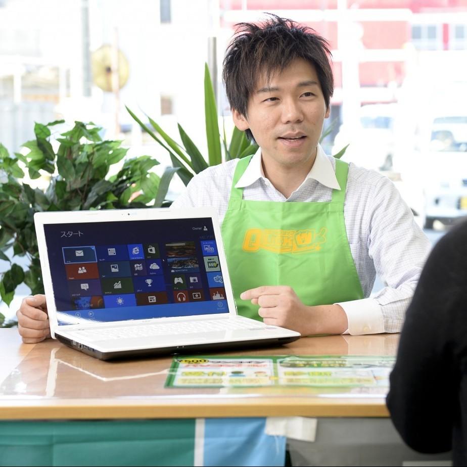 パソコン500円診断・店頭でトラブルを解決・アドバイスいたします