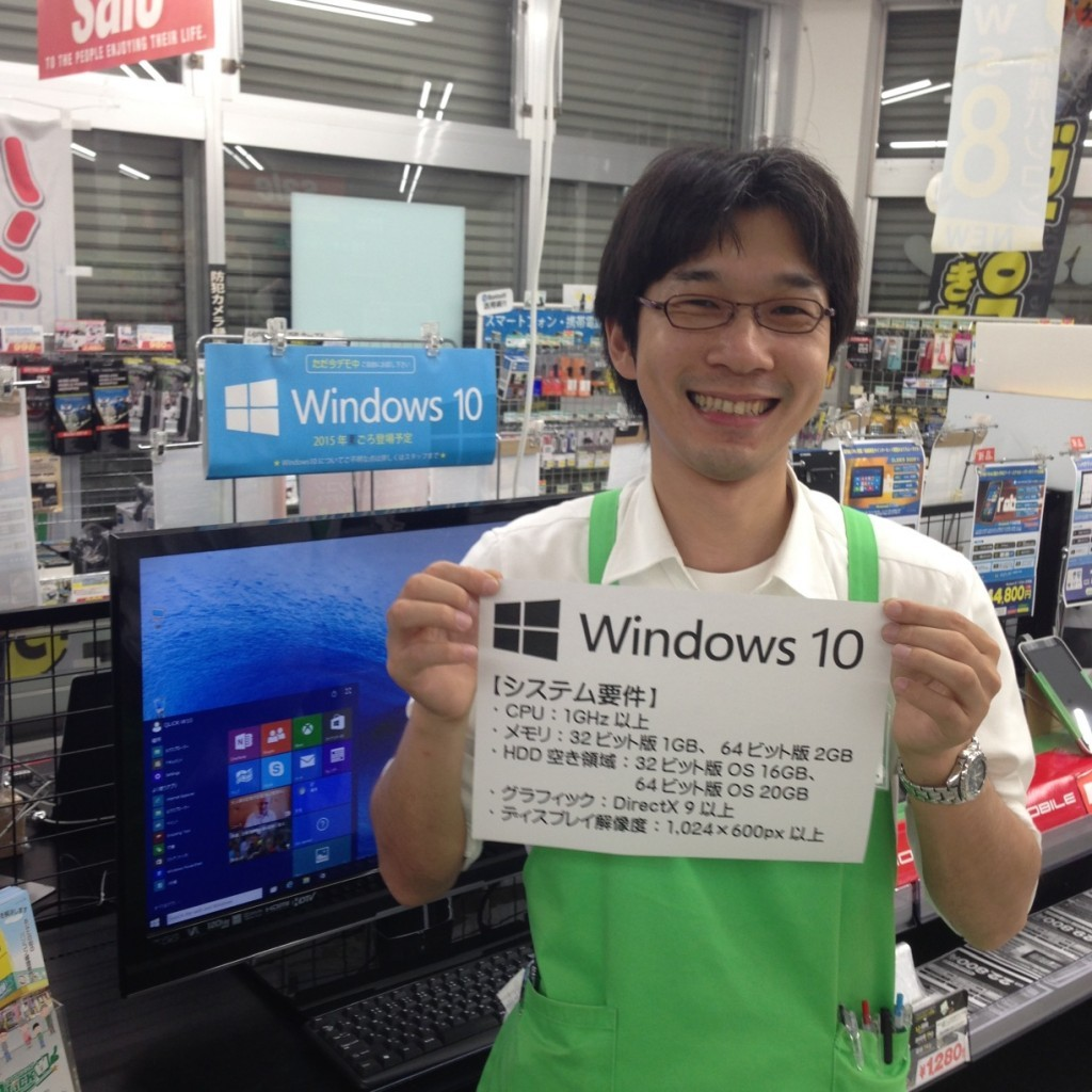 windowws10_upgade_pc_spec_faq