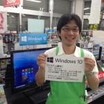 【知っておきたい】Windows10無料アップデートの注意点
