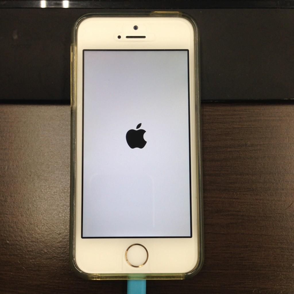 20150706_102447059_iOS