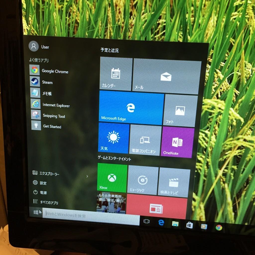 Windows10 ついにインストール完了。スタートメニュー