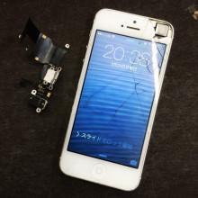 iphone5_lightning_kasibashi
