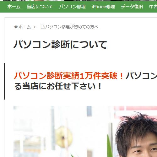 web_clip1