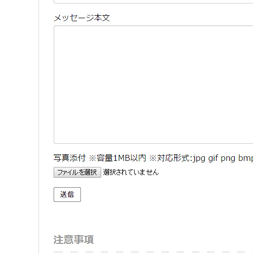web_clip4