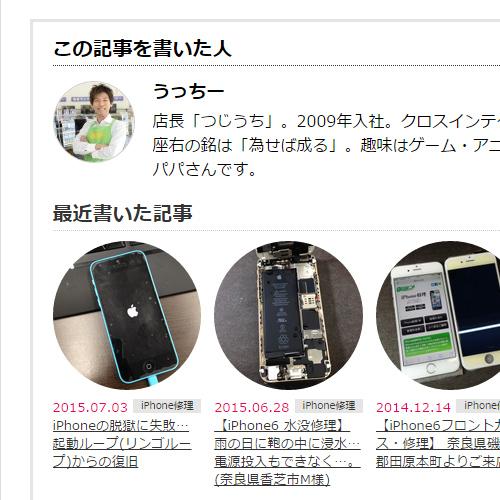 web_clip5