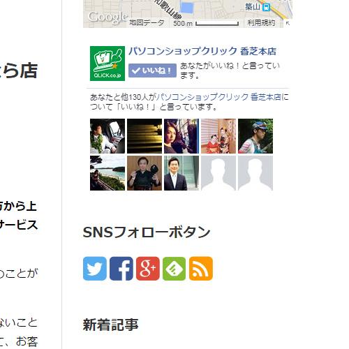 web_clip6
