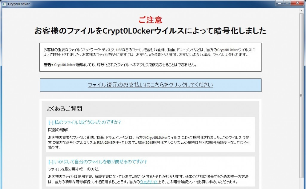Ransomware_file_lock_type