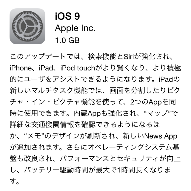 20150918_064438000_iOS