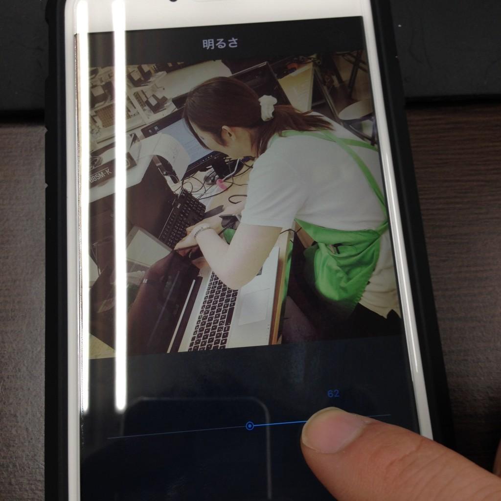 20151006_093203205_iOS