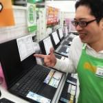 初めての中古パソコン購入3つのポイント ~検討編