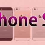 新発売4インチ液晶搭載の『iPhone SE』 発表前に価格や性能をチェック!
