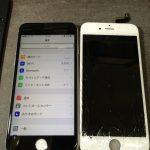 【iPhone 6S】液晶パネル割れ&パネル色変更カスタム