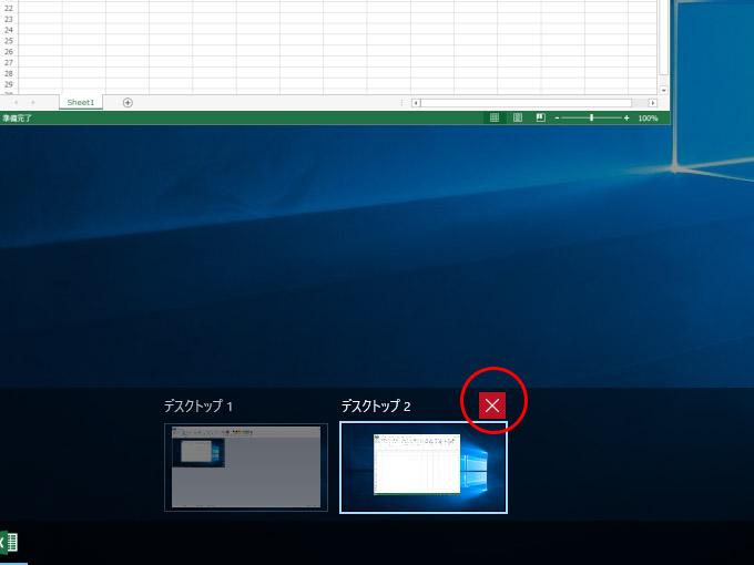 desktop07