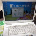 【パソコン修理】東芝 Dynabook AX/940LS『動作が遅く、フリーズする』