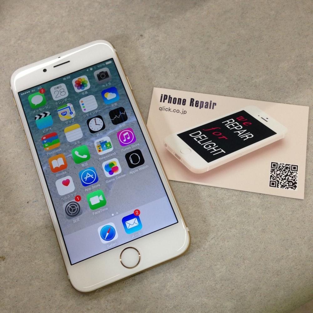 iPhone6・水没修理成功