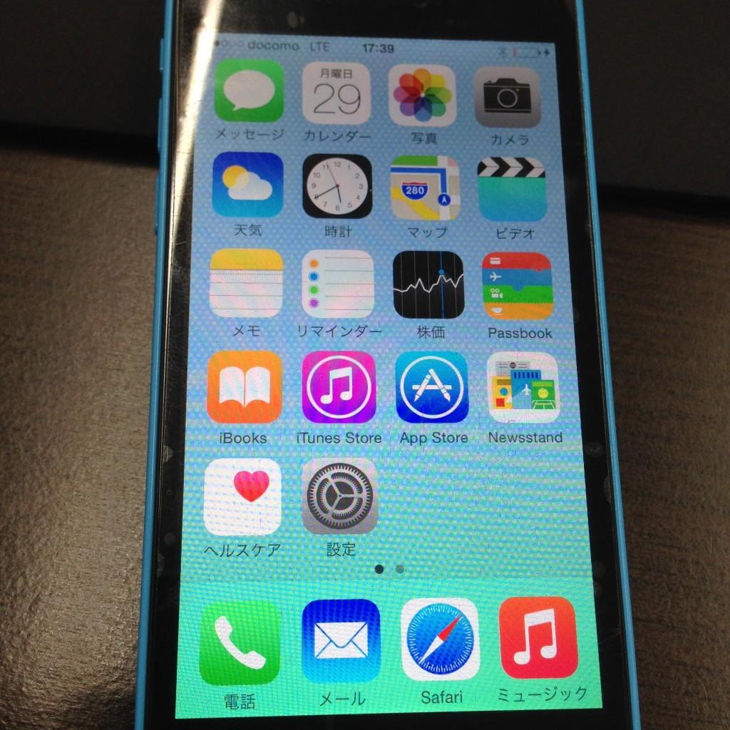 20150629_083956556_iOS