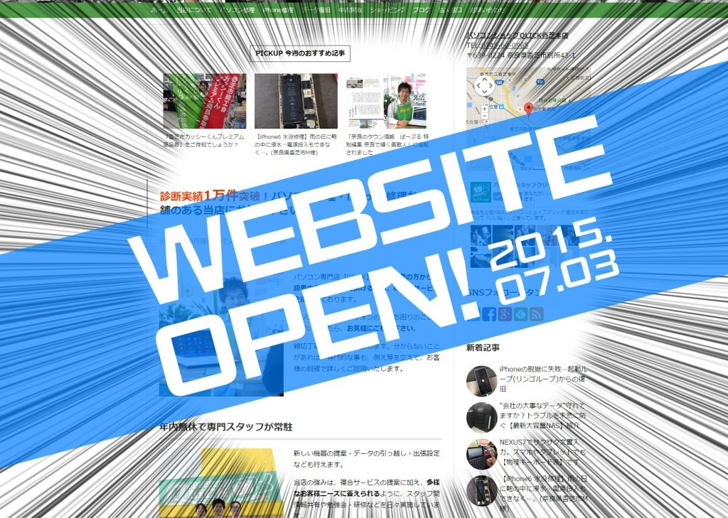 qlick_website_new_open