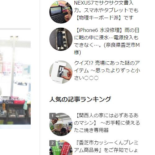 web_clip2