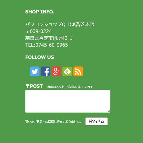 web_clip3