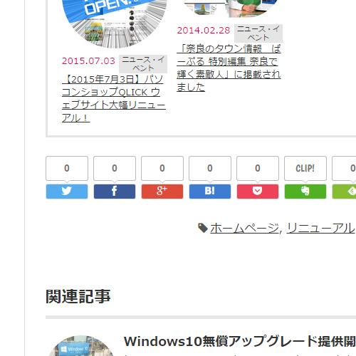 web_clip7