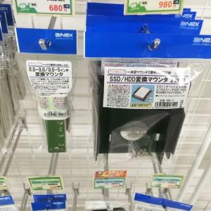 SSD・HDD変換マウンタ