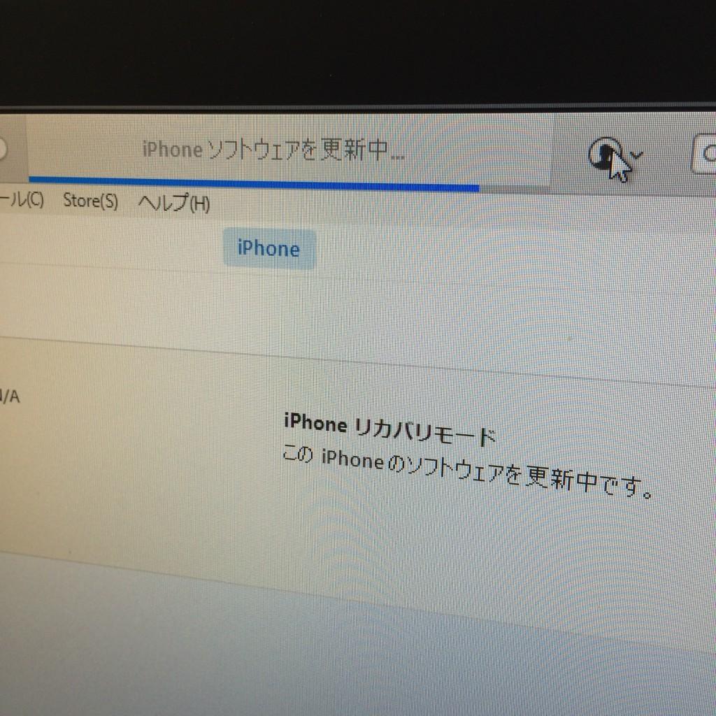 20150918_064842752_iOS