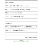 send_mail_sample