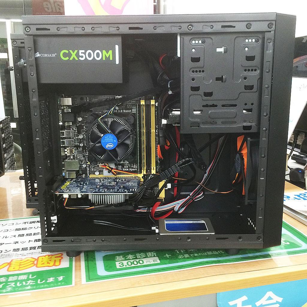 コンパクトで高性能なパソコン