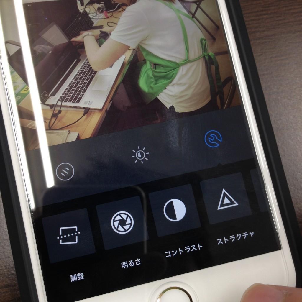 20151006_093143090_iOS