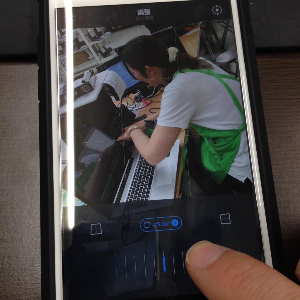 20151006_093155354_iOS