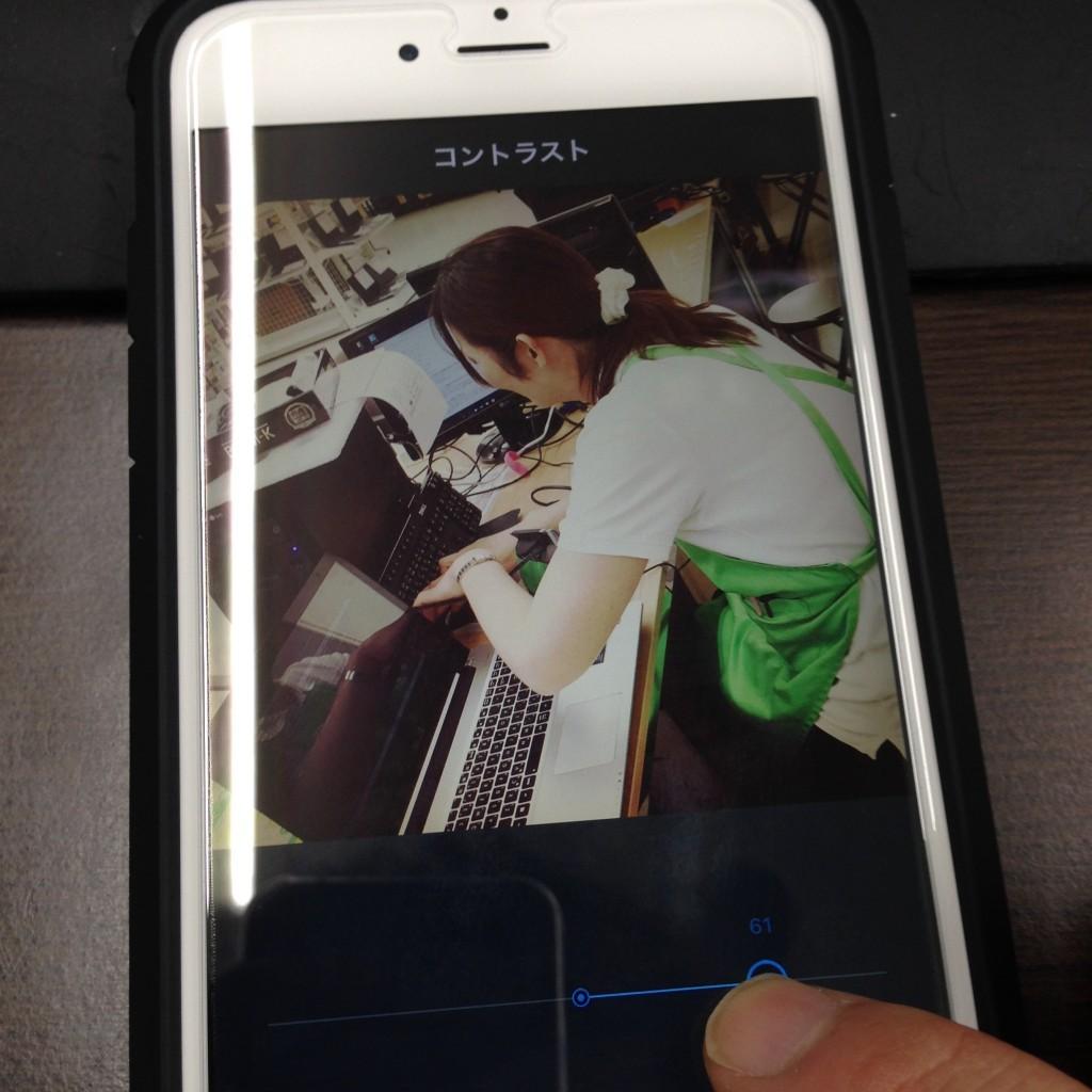20151006_093209109_iOS