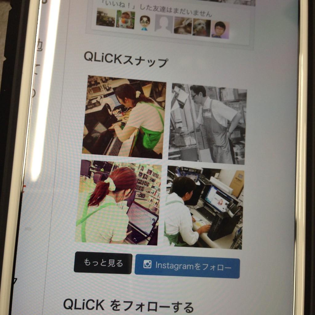 20151006_093546149_iOS