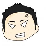 西さん_怒り